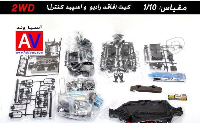 خرید کیت دریفت ماشین رادیو کنترلی آرسی حرفه ای تامیا 2 650x400 ماشین کنترلی حرفه ای آرسی دریفت TAMIYA TOYOTA GT86 and TT02D RC CAR