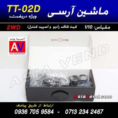 خرید کیت دریفت ماشین رادیو کنترلی آرسی حرفه ای تامیا 5 400x400 خرید کیت دریفت ماشین رادیو کنترلی آرسی حرفه ای تامیا (5)