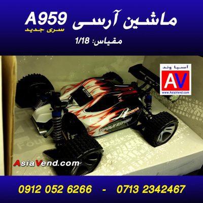 اسباب بازی ماشین کنترلی Wltoys A959 rc car