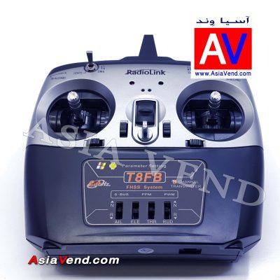 درباره رادیو کنترل رادیو لینک T8FB 400x400 رادیو کنترل هشت کانال Radio Control T8FB