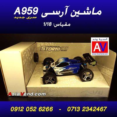 دستورالعمل نگهداری ماشین کنترلی WLTOYS A959  400x400 ماشین کنترلی Wltoys A959 RC Car جدید