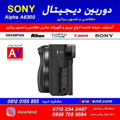 دوربین عکاسی سونی A6300 | دوربین دیجیتال سونی آلفا