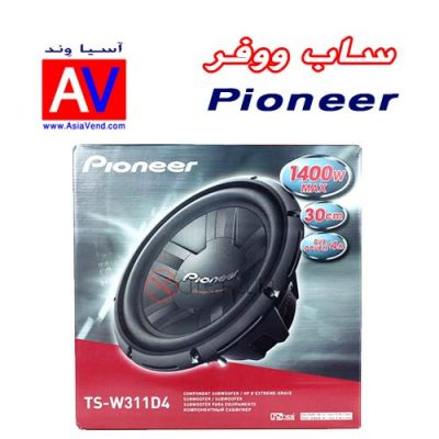 ساب ووفر ماشین مدل PIONEER TS-W311D4
