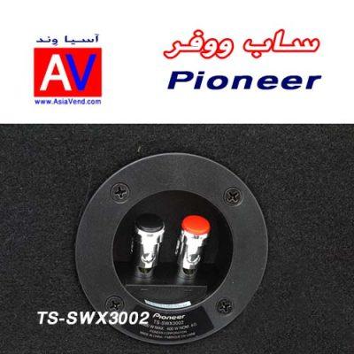 خرید ساب ووفر ماشین پایونیر 1500 وات مدل TS-SWX3002