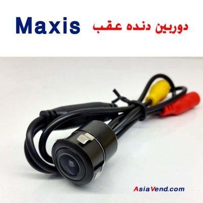 دوربین و سنسور دنده عقب Maxis