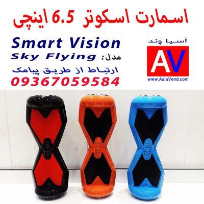 طرح جدید اسمارت ویل اسکوتر 400x400 اسکوتر برقی اسمارت ویژن 5