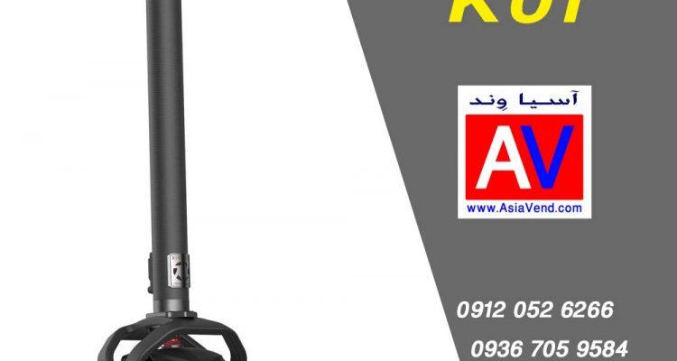 فروشگاه و نمایندگی اسکوتر برقی در ایران 3 750x400 تصاویر اسکوتر برقی و انواع خودران هوشمند