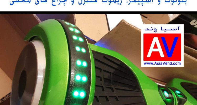 فروش اسکوتر هوشمند خرید اسکوتر تعادلی برقی 1 750x400 تصاویر اسکوتر برقی و انواع خودران هوشمند