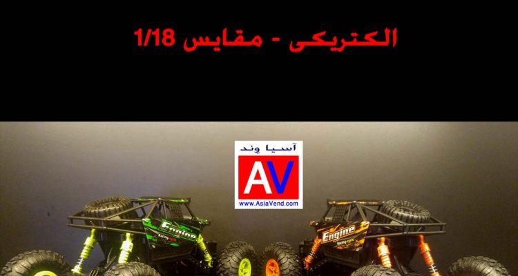 فروش ماشین آرسی در ایران دبلیو ال تویز 750x400 دسته بندی و تصاویر ماشین های رادیو کنترلی آرسی