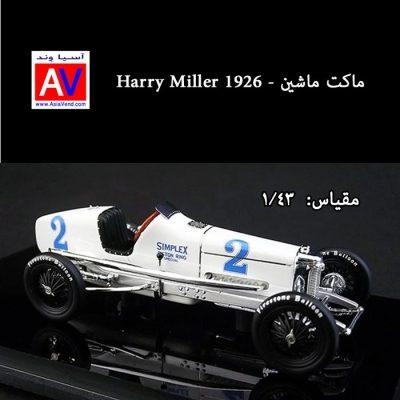 ماکت ماشین فلزی ، خرید ماکت ماشین Harry Miller 1926