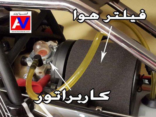 فیلتر هوا و کاربرتنور ماشین کنترلی بنزینی 533x400 اصول سرویس و نگهداری ماشین های رادیو کنترلی حرفه ای RC Car Maintenance