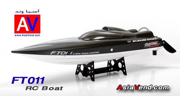 قایق کنترلی آرسی شارژِ تندرو