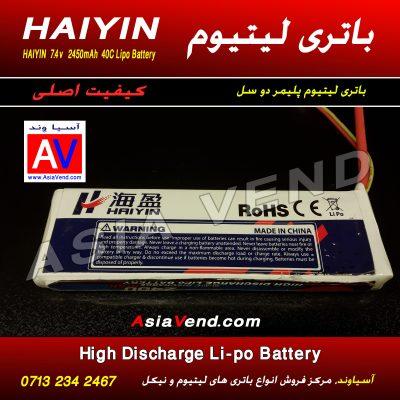 قیمت باتری لیتیوم 1 400x400 قیمت باتری لیتیوم 1.jpg