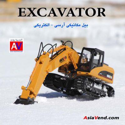 قیمت بیل مکانیکی ECAVATOR RC MODEL 400x400 قیمت بیل مکانیکی ECAVATOR RC MODEL