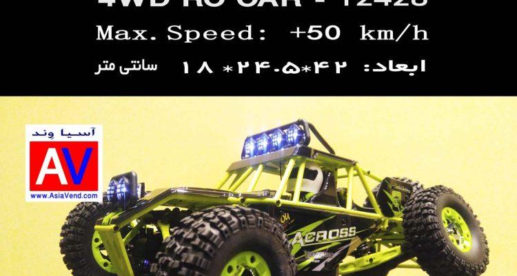 قیمت ماشین آسیاوند 4 750x400 دسته بندی و تصاویر ماشین های رادیو کنترلی آرسی