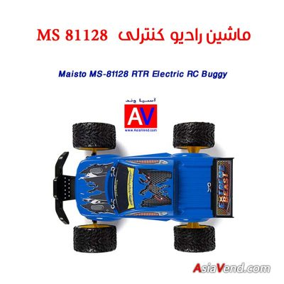 ماشین کنترلی اسباب بازی MS81128