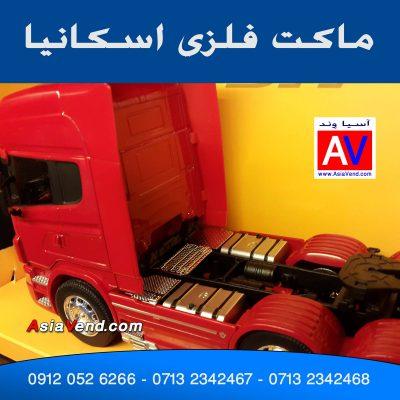 قیمت ماکت فلزی کامیون 400x400 خرید ماکت فلزی اسکانیا Scania | R730