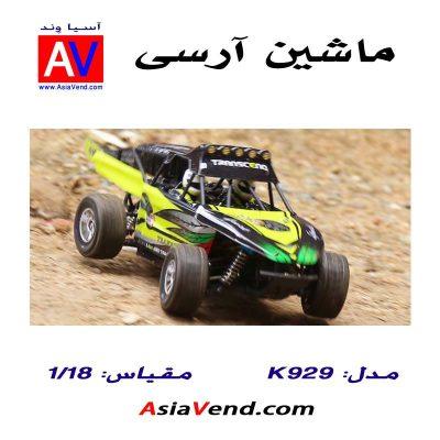 ماشین آرسی آفرود K929 400x400 ماشین کنترلی آرسی آفرود K929
