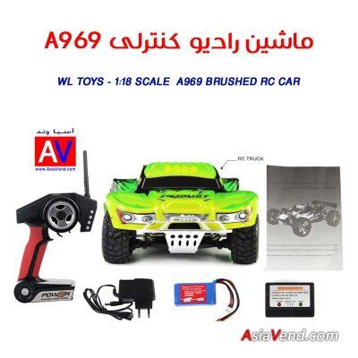 ماشین آرسی اسلش 400x400 ماشین کنترلی آرسی A969 5