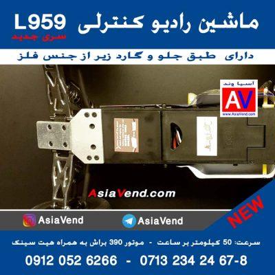 ماشین آرسی حرفه ای باگی دبلیو ال تویز 3 400x400 قطعات ماشین کنترلی شارژی