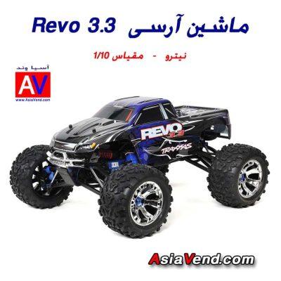 ماشین آرسی سوختی بنزینی و نیترو 400x400 Traxxas Revo 3