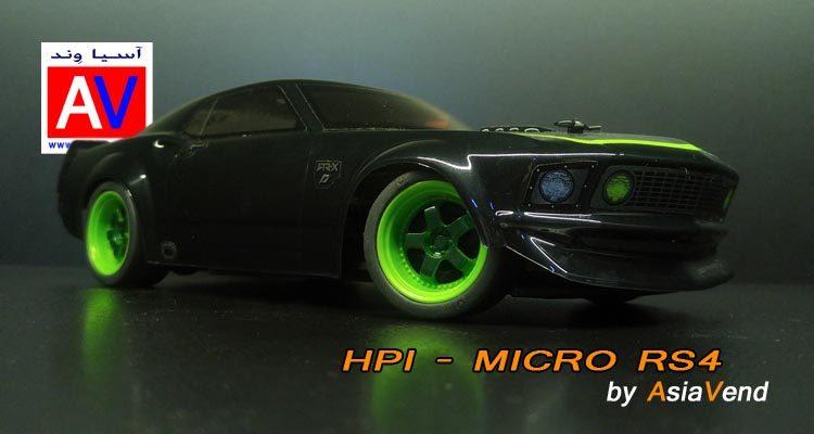 ماشین آرسی HPI Micro RS4