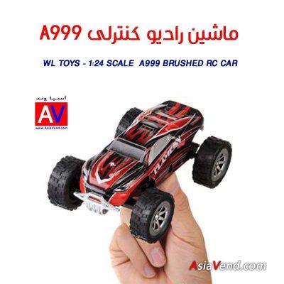 ماشین آرسی مدل A999 400x400 ماشین کنترلی اسباب بازی A999 Wltoys RC CAR 2