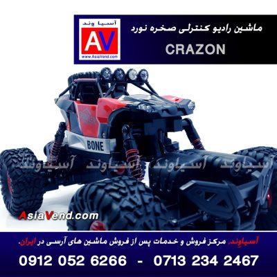 ماشین آرسی کراولر Crazon 400x400 ماشین آرسی کراولر Crazon