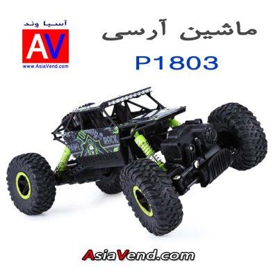 ماشین آرسی کراولر P1803 400x400 ماشین رادیو کنترلی صخره نورد P1803 Crawler