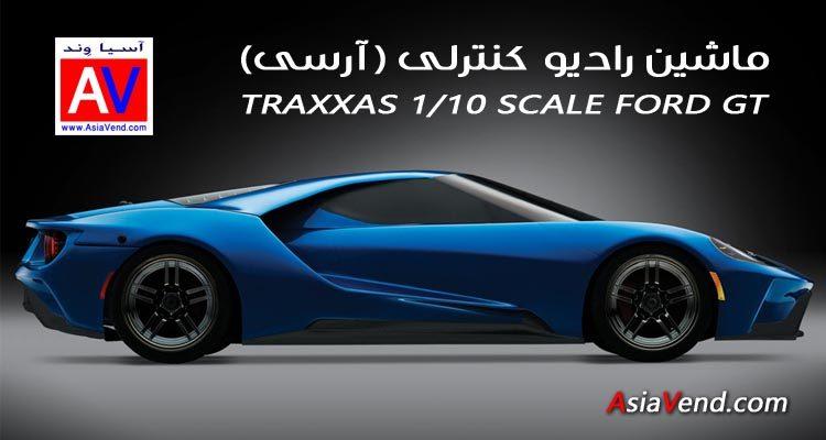 ماشین آرسی Traxxas Ford GT