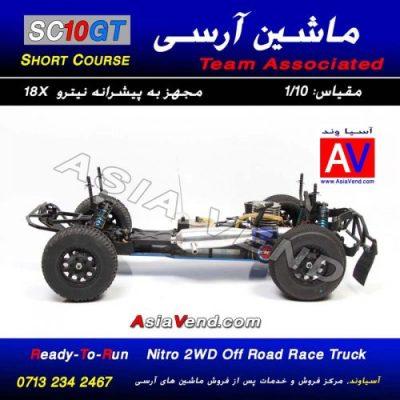 ماشین آرسی SC10GT 500x500 400x400 ماشین آرسی SC10GT 500x500