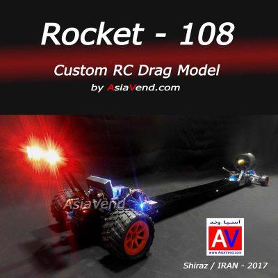 ماشین کنترلی حرفه ای سرعتی Drag RC Car