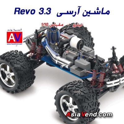 ماشین رادیوکنترلی سوختی 400x400 Traxxas Revo 3