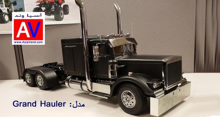 ماشین سنگین کنترلی RC Grand Hauler