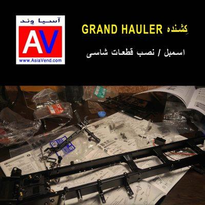ماشین سنگین کنترلی RC Grand Hauler 2 400x400 ماشین سنگین کنترلی RC Grand Hauler (2)