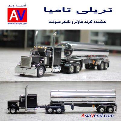 ماشین سنگین کنترلی Tamiya 1/14 Scale RC Tractor Truck Grand Hauler