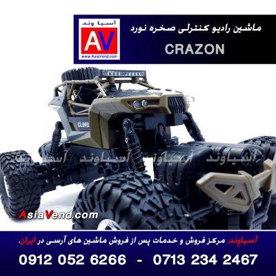 خرید ماشین آرسی صخره نورد RC CAR CRAWLER