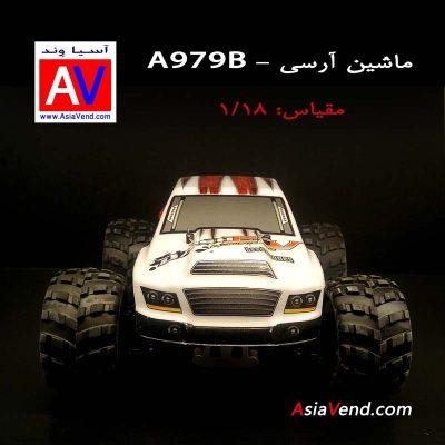 ماشین کنترلی آرسی A979B 400x400 خرید ماشین بازی / ماشین کنترلی آرسی A979B