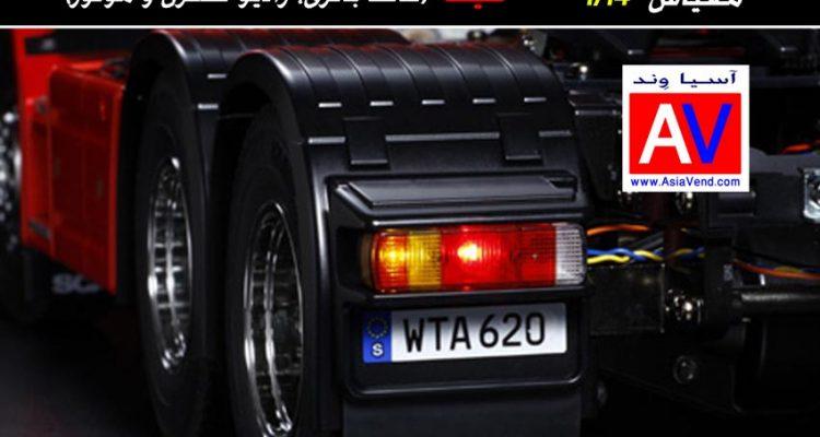 ماشین کنترلی اسکانیا R620 6 2 750x400 دسته بندی و تصاویر ماشین های رادیو کنترلی آرسی