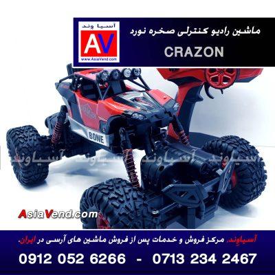 ماشین کنترلی Crazon RC CAR CRAWLER