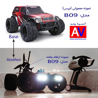ماشین کنترلی تقویت شده B09