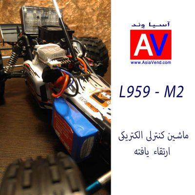 ماشین کنترلی حرفه ای تیونینگ شده توسط اسیا آرسی شیراز 400x400 ماشین کنترلی حرفه ای تیونینگ شده توسط اسیا آرسی شیراز