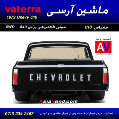 ماشین کنترلی شورلت C10 برند واترا مدل V100S