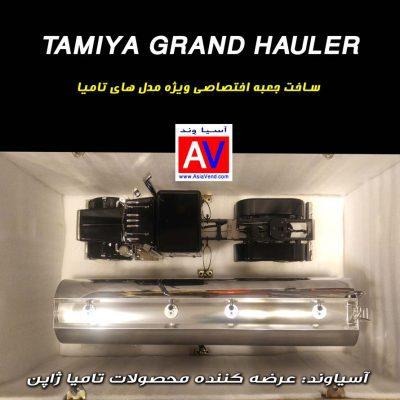 ماشین کنترلی کامیون Tamiya Semi Truck Grand Hauler 11 400x400 ماشین سنگین آمریکایی کنترلی RC Grand Hauler