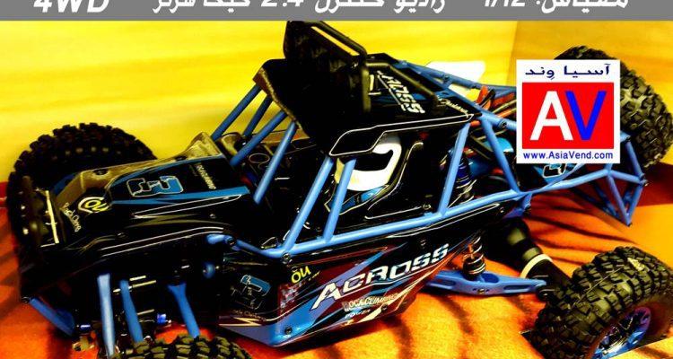 ماشین کنترلی 12428 wltoys offroad rc car toy 2 750x400 ماشین کنترلی آفرود Wltoys 12428 Offroad RC Car