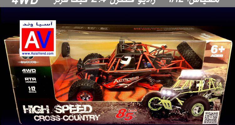 ماشین کنترلی 12428 wltoys offroad rc car toy 4 750x400 ماشین کنترلی آفرود Wltoys 12428 Offroad RC Car