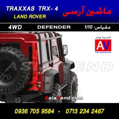ماشین کنترلی TRX4 400x400 ماشین کنترلی TRX4