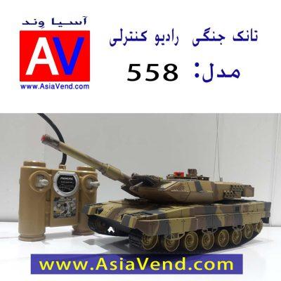 ماکت تانک 400x400 اسباب بازی تانک جنگی کنترلی دوقلو 558 ARMY RC TANK