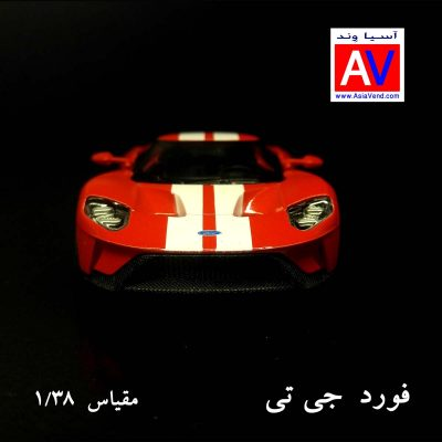diecast Ford GT in Iran