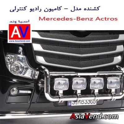 ماکت کامیون کنترلی بنز آکتروس Truck RC CAR 4 400x400 ماکت کامیون کنترلی بنز آکتروس Truck RC CAR (4)